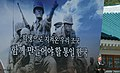 Korea 59th Memorial Day 12 (14193853238).jpg