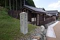 Kumagawa-juku33bs4592.jpg