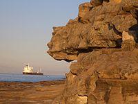 Kurnell Rocks 1.JPG