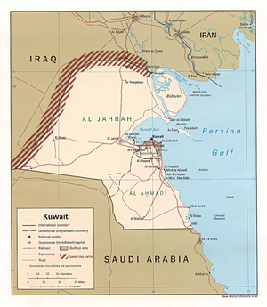 Map of Kuwait showing the Kuwait-Iraq barrier.