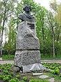 Kyiv - Prymakov.jpg