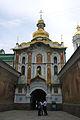 Kyiv Lavra Troicka nadramna SAM 1704 80-382-0286.jpg