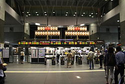 Kyoto Station Main entrance.jpg