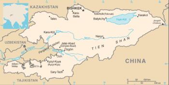 Ano ang dating pangalan ng kyrgyzstan