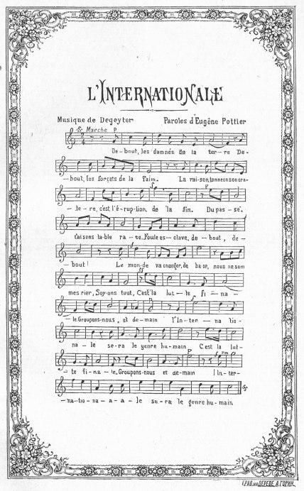 האינטרנציונל בגרסה המקורית בצרפתית