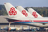LX-VCV - B744 - Cargolux