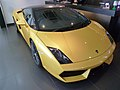 Lamborghini Gallardo Yellow black (6366224635).jpg