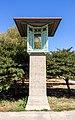 Lamp Post Humboldt Park Chicago 2020-2217.jpg