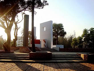 Chittagong University of Engineering & Technology - Language Movement Monument at CUET