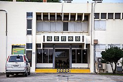 Lanyu Storage Site building front.jpg