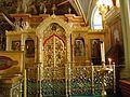 Laure de la Sainte-Trinité - église Saint-Sergius - intérieur (Serguiev Possad) (2).jpg