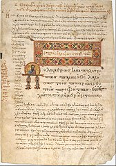 Leaf from the Epistle to the Hebrews