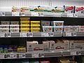 Lebensmittel-im-supermarkt-by-RalfR-10.jpg