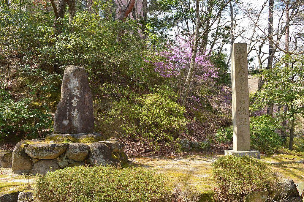 Legendary Imperial Palace of Emperor Keitai (Tsutsuki-no-miya)