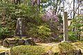 Legendary Imperial Palace of Emperor Keitai (Tsutsuki-no-miya).JPG