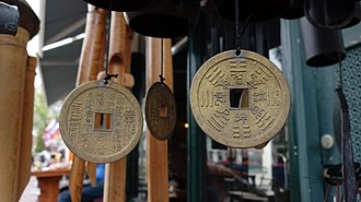 Chinese numismatic charm - Lei Ting curse charms in Delft, the Netherlands, these amulets are shaped like ordinary cash coins but contain examples of Taoist symbolism and imagery.