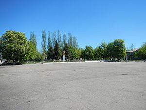 Pryvillia - Main square of Pryvillia
