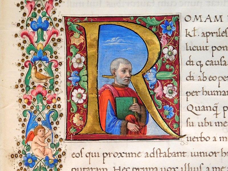 File:Leonardo bruni, epistole, firenze, 1425-1500 ca. (bml, pluteo52.6) 07 iniziale R.jpg