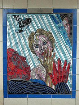 Psycho mosaic in the Hitchcock Gallery at Leytonstone tube station Leytonstone tube station - Hitchcock Gallery- Psycho (1960) (geograph 4081885).jpg