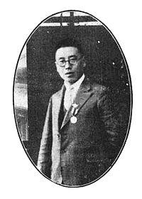 李书文百度百科_李文齋 - 维基百科,自由的百科全书