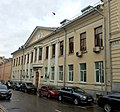 Library for Natural Sciences of the Russian Academy of Sciences, Moscow, Russia. April 2016.jpg
