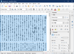 LibreOffice Writer 6.2.3.2 vertical text