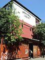 Liceo 1 Javiera Carrera entrada.jpg