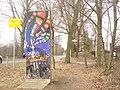 Lichterfelde-Sued - Mauerreste (Lichterfelde-South - Berlin Wall Remnant) - geo.hlipp.de - 34581.jpg