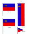 Liechtenstein-flag-variets.png
