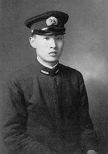 Lieutenant (junior grade) Shinroku Momose (Yokosuka Naval Air Technical Arsenal) in 1943.jpg