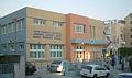 Limassol Armenian school.JPG