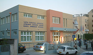 Limassol Armenian school