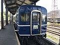 "Limited Express ""Fuji"" at Kyushu Railway History Museum.jpg"