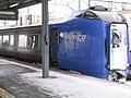 Limited Express SUPER-HOKUTO - panoramio.jpg