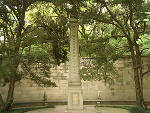 National Revolutionary Army Memorial Cemetery - Image: Linggu 5th Army monument 2910