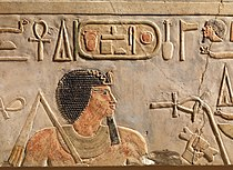 Lintel of Amenemhat I and Deities MET DP322055.jpg