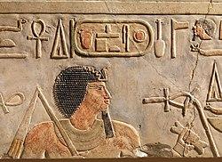 Lintel of Amenemhat I and Deities MET DP322055.jpg