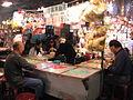 Liouho Night Market 39, Dec 06.JPG