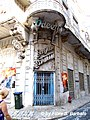 Lisboa (P), 2011. (5982132394).jpg