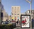 Lleida E PM 058485.jpg