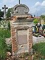 Ludmir cemetery Part III Лодомирське кладовище Частина третя 20.jpg