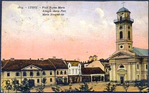 Lugoj - Queen Mary Market (Piața Regina Maria) area in 1804