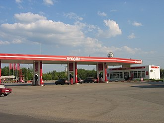 Lukoil - A Lukoil gas station in Tula, Russia