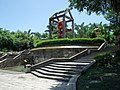 Luodong Zhongshan Park 羅東中山公園 - panoramio (1).jpg