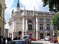 Lwów - Opera 2.JPG