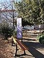 Lyon 7e - Jardin des 44 enfants d'Izieu, panneau explicatif.jpg