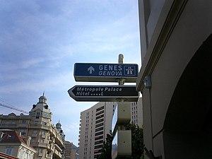 Hotel Metropole, Monte Carlo - The current Hotel Metropole (far left)