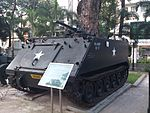 M132 Armored Flamethrower at the War Remnants Museum.jpg
