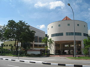 Education in Singapore - The Ministry of Education Language Centre.