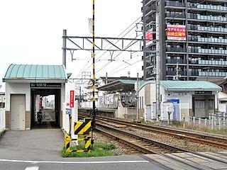 Narawa Station Railway station in Handa, Aichi Prefecture, Japan
